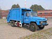 Dongfanghong LT5102ZYS garbage compactor truck