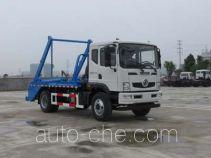 Dongfanghong LT5121ZBSBBC5 skip loader truck