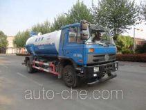 Dongfanghong LT5160GXWBBC2 sewage suction truck