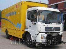 Dongfanghong LT5160TCX snow remover truck