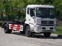 Dongfanghong LT5160ZXXBBC0 detachable body garbage truck