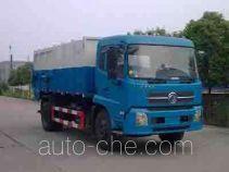 东方红牌LT5161ZLJ型自卸式垃圾车