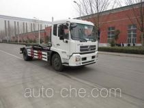 Dongfanghong LT5161ZXXBBC5 detachable body garbage truck