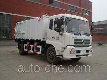 东方红牌LT5162ZLJBBC0型自卸式垃圾车