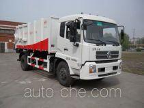 东方红牌LT5163ZLJBBC0型自卸式垃圾车