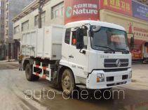 东方红牌LT5165ZLJBBC0型自卸式垃圾车