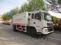 Dongfanghong LT5167ZYSBBC2 garbage compactor truck