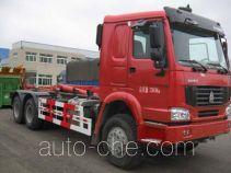 Dongfanghong LT5250ZXXBBC0 detachable body garbage truck