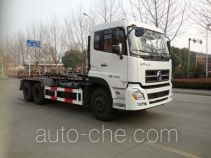 Dongfanghong LT5250ZXXBBC5 detachable body garbage truck