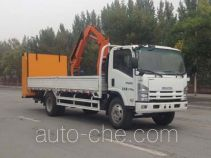 Tianxin LTX5100TFZ car crash cushion truck