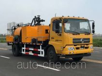 Tianxin LTX5160TYH pavement maintenance truck