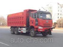 Tianxin LTX5254TCX snow remover truck