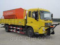 Lutai LTZ5160TCX4DF snow remover truck