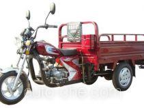 Loncin LX110ZH-20A cargo moto three-wheeler