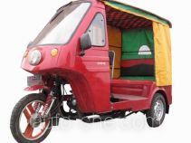 Loncin LX110ZK-10B auto rickshaw tricycle