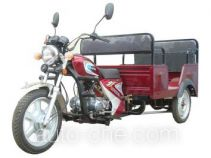 Loncin LX110ZK-23 auto rickshaw tricycle