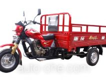Loncin LX150ZH-11 cargo moto three-wheeler