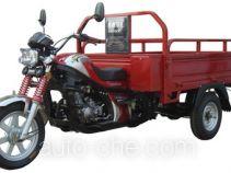 Loncin LX150ZH-22 cargo moto three-wheeler