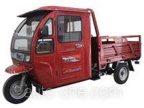 Loncin LX150ZH-23 cab cargo moto three-wheeler
