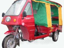 Loncin LX150ZK-11 auto rickshaw tricycle