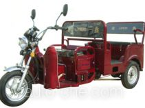 Loncin LX150ZK-20 auto rickshaw tricycle