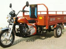 Loncin LX175ZH-20 cargo moto three-wheeler