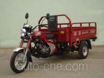 Loncin LX175ZH-20C cargo moto three-wheeler