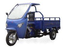 Loncin LX175ZH-23 cab cargo moto three-wheeler