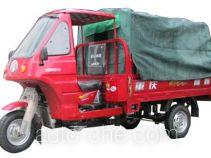Loncin LX200ZH-10 cab cargo moto three-wheeler