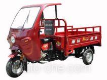 Loncin LX200ZH-12 cab cargo moto three-wheeler