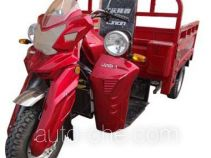 Loncin LX200ZH-15 cargo moto three-wheeler