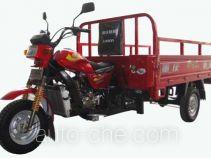 Loncin LX250ZH-11 cargo moto three-wheeler