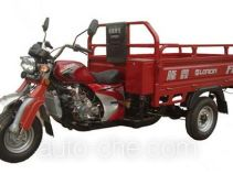 Loncin LX250ZH-23 cargo moto three-wheeler