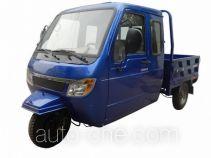 Loncin LX250ZH-25 cab cargo moto three-wheeler