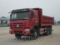 梁兴牌LX5257ZLJ型自卸式垃圾车