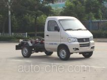 Jinwan electric hooklift hoist garbage truck