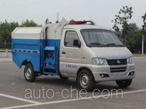 金皖牌LXQ5020ZZZEV1型纯电动自装卸式垃圾车