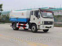 Jinwan LXQ5160ZLJBJ dump garbage truck