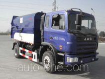 Jinwan LXQ5160ZLJHFC dump garbage truck