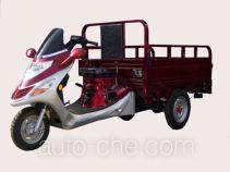 Lanye LY110ZH-2C cargo moto three-wheeler