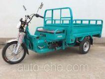 Liyang LY150ZH cargo moto three-wheeler