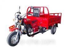 Liyang LY150ZH-5 cargo moto three-wheeler