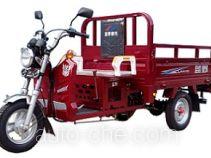 Lanye LY150ZH-9C cargo moto three-wheeler