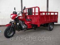 Liyang LY250ZH-2 cargo moto three-wheeler