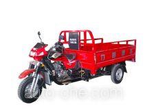 Liyang LY250ZH cargo moto three-wheeler
