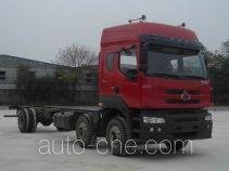 乘龙牌LZ1250M5CBT型载货汽车底盘