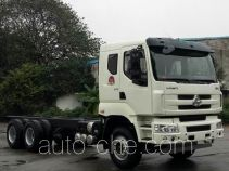 Chenglong LZ1250M5DBT truck chassis