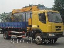 Chenglong LZ5161JSQRAPA truck mounted loader crane