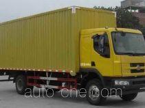 Chenglong LZ5161XXYRAPA box van truck