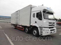 Chenglong LZ5200XXYM5CL box van truck